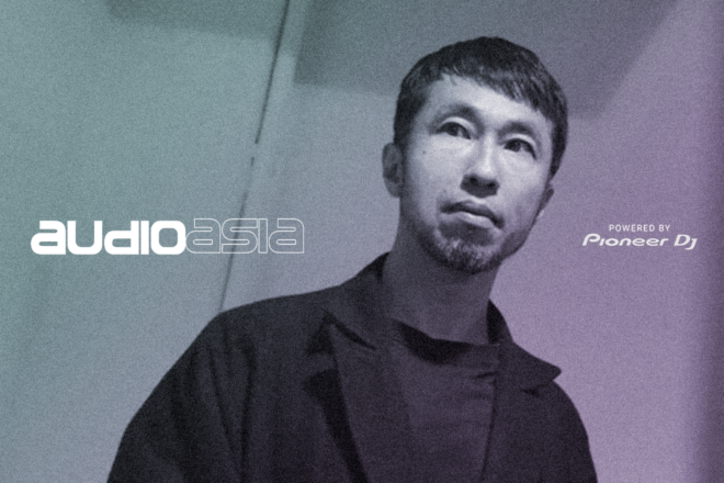 Audio Asia: tripped out textures on Chida's Remix of Ian Blevin's 'Air Penguin'