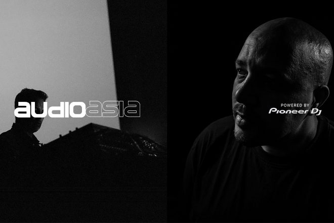 Audio Asia: electro experimentation on 'Pleasure Systems' from Prequel Tapes x dBridge