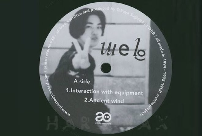 Japanese producer Web resurfaces with DAT recordings from the early 90s