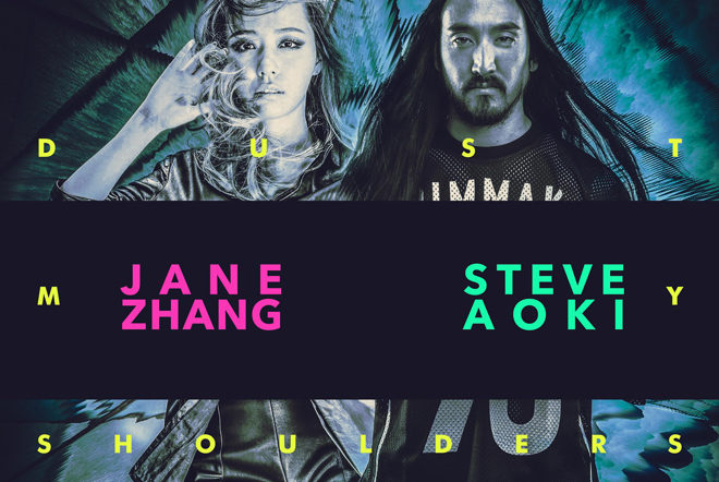 Billboard releases its first ever compilation album featuring Asian artists