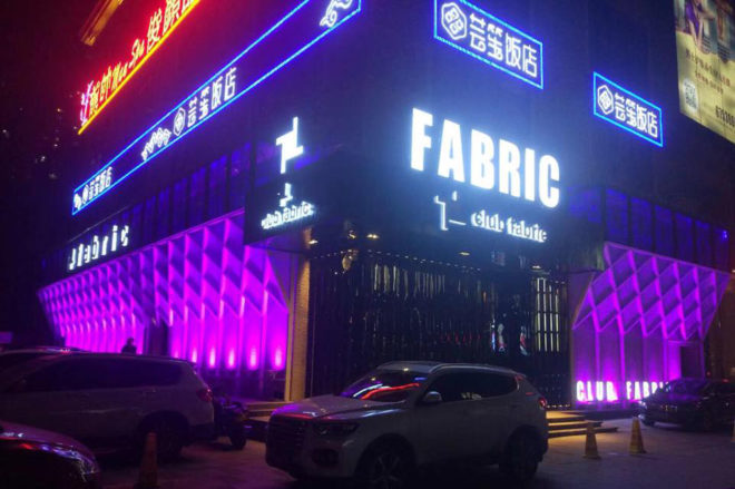 A knockoff Fabric has been spotted in China with a logo identical to the London nightclub