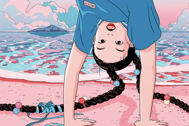 Peggy Gou debuts a Korean-inspired animated music video for 'I Go'