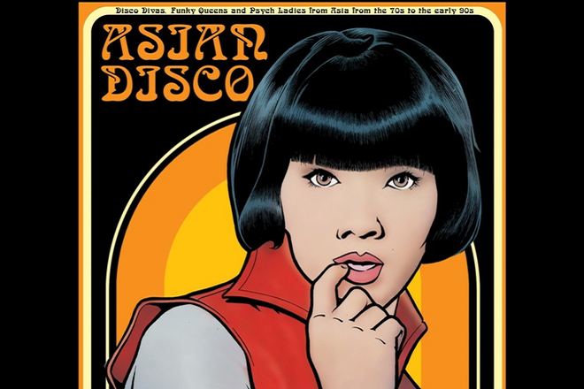 Aberrant Records unleash an ultra collectable compilation of rare, female-led Asian disco gems