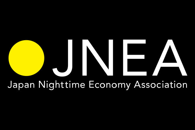 Japanese Nighttime Economy Association aims to tackle the fallout on nightlife from COVID-19