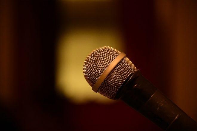 China is banning karaoke music that undermines 'national unity'