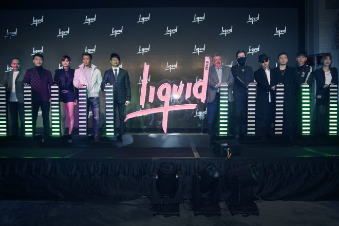 ​Sony & Tencent launch a new Asia-based EDM label called Liquid State