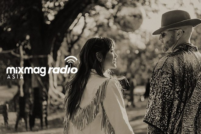 Mixmag Asia Radio: Rainforest Pavilion duo JoyLi share a poem of love