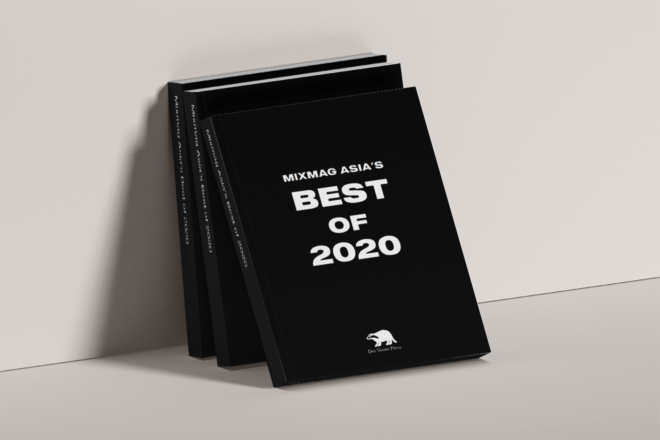 Mixmag Asia's Best Of 2020 is now available via Kindle