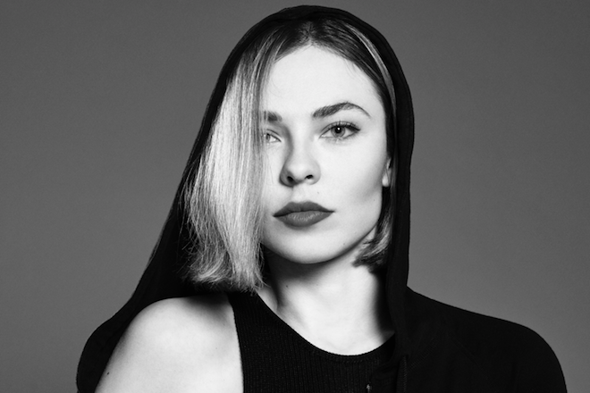 Nina Kraviz launches new ТРИП sublabel featuring psychedelic music from Russian and Japan