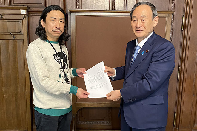 ​DJ Nobu petitions the Japanese government for club compensation
