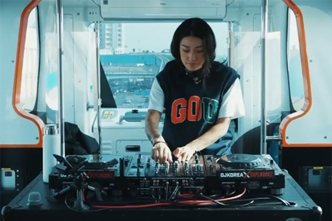 Peggy Gou has blessed our screens with a stream from atop a monorail in South Korea