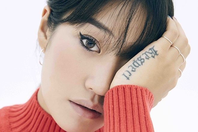 Peggy Gou sings in Korean on her forthcoming EP on Ninja Tune