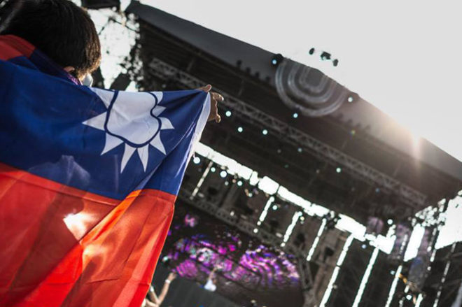 deadmau5, DJ Snake and more announced for Road to Ultra Taiwan