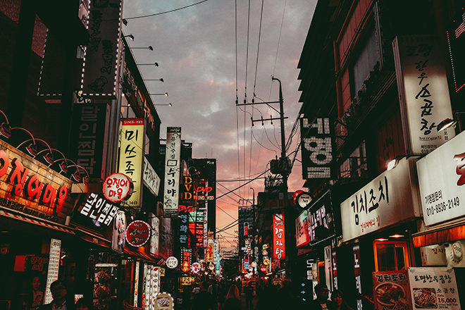 Clubs in Seoul have been ordered to close indefinitely