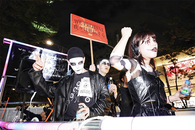 A protest rave unfolded in the streets of Tokyo over the weekend