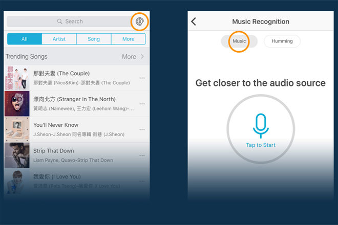 KKBox launches a music recognition feature that responds to singing