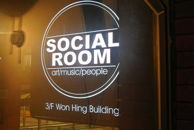 Social Room opens this Friday in Hong Kong