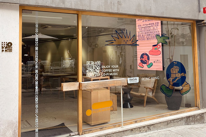 Lo-fi label Bluewerks launches immersive pop-up in Hong Kong