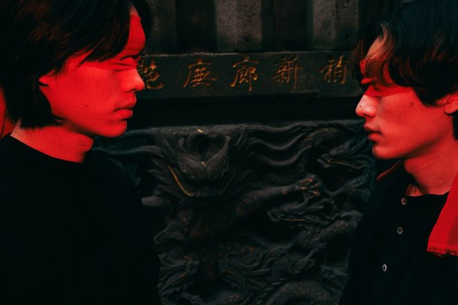 Mong Tong pair a series of art books with a soundtrack around deep Taiwanese culture & myth