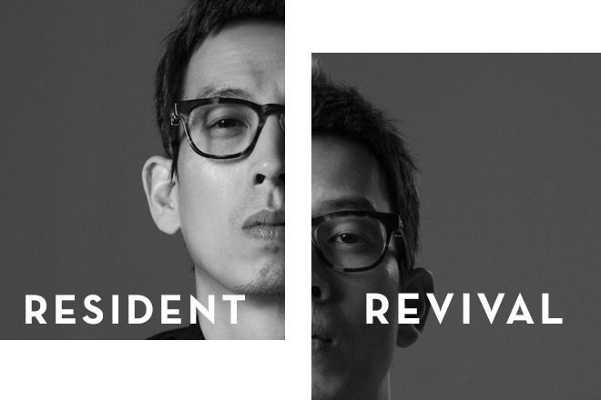 ​Mixmag Asia debuts a Resident Revival series in Hanoi