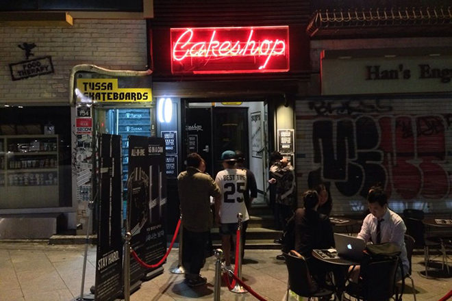 Several clubs in Seoul are reopening this weekend