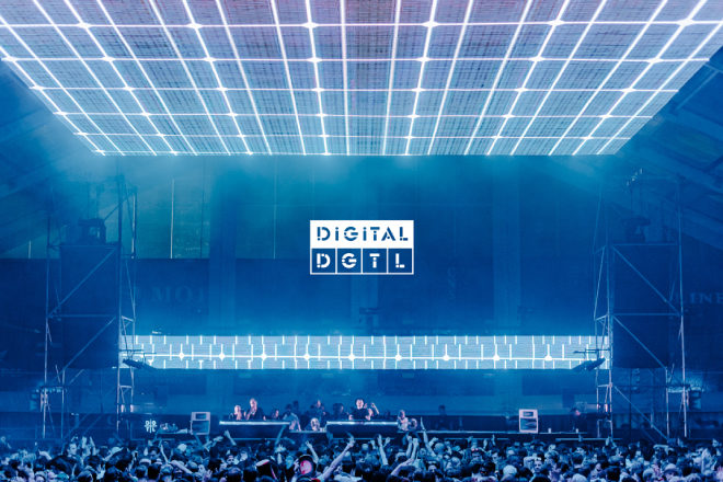 DGTL festival goes digital with a first-ever multi-stage virtual programme