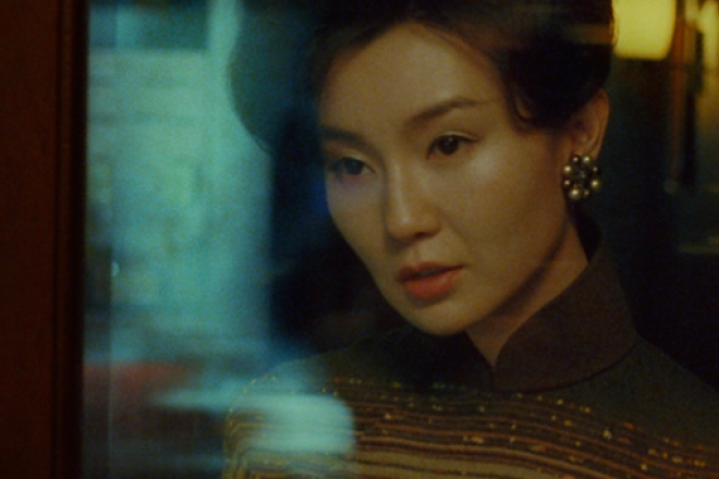 Sotheby's Hong Kong to auction an NFT of unseen footage from In The Mood For Love