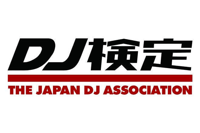Japan looks to qualify DJs as young as fifth grade