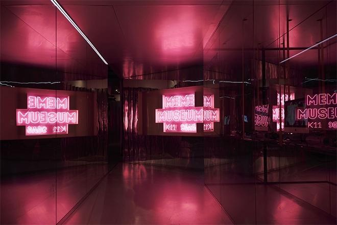 The drolls of the internet go offline for The Meme Museum by 9gag & K11 Art Mall