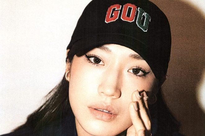 Peggy Gou releases her first new music in 2 years, a new single called 'Nabi'