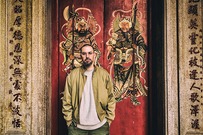 DJ Preservation's 'Eastern Medicine, Western Illness' is contrived from purely Chinese records