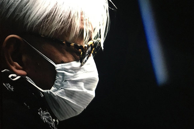 Explore Ryuichi Sakomoto through two conceptual concerts