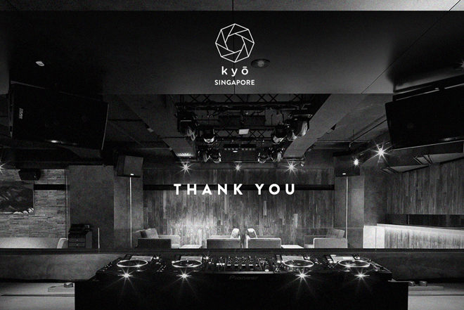 kyō in Singapore announces closure
