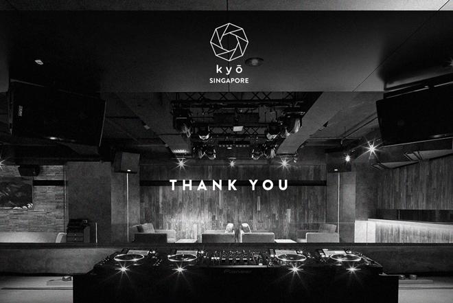 kyō in Singapore announces closure