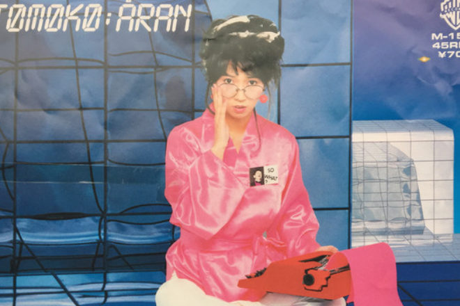 'Pacific Breeze 2' deep dives into Japan's beloved city pop scene from its bubble-era