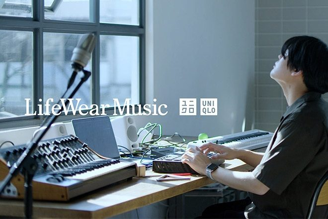 LifeWear Music is UNIQLO's new line influenced by lo-fi sounds & artists