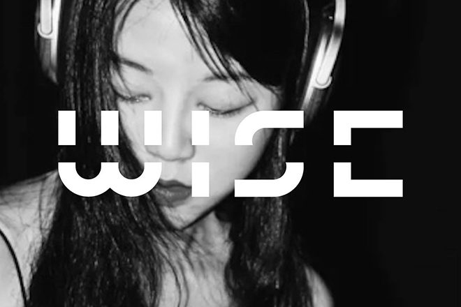 Welcome to WISE, Beijing's online & offline conference dedicated to music, VR art & technology
