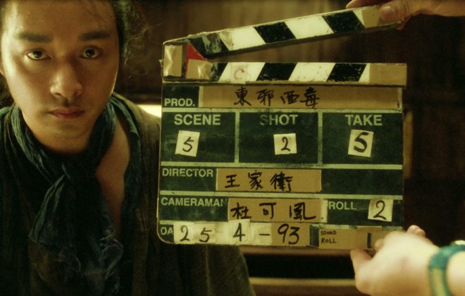 "Wong Kar-Wai's oeuvre is presented in a 30-minute documentary featuring ""never-before-seen"" footage"